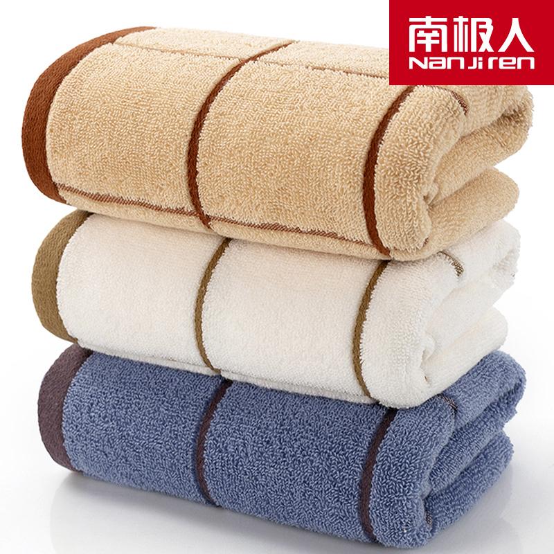 南极人3条纯棉大毛巾,加大加厚家用首选