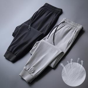 冰丝裤男士夏季裤子宽松休闲裤薄款九分裤速干运动长裤束脚哈伦裤