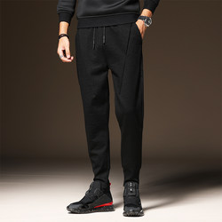 Casual trousers men's pants Korean version of the trend loose feet sports pants spring and autumn 2020 new harem pants