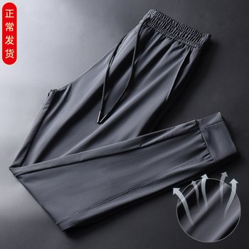 High-end silky trousers stretch pants quick-drying pants beam foot men's summer pants thin section of ice silk casual trousers