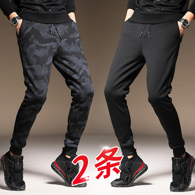 Casual trousers men's trousers spring and autumn Korean version of the trend of wild Harem pants pants tide brand camouflage track pants