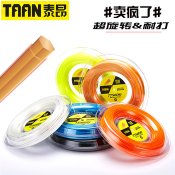 Струны для ракеток,  TAAN тайский дорогой теннис линия блюдо линия 8600 8800 5850 5600 жесткий линия бить линия высокого бомба устойчивость к борьбе, цена 2100 руб