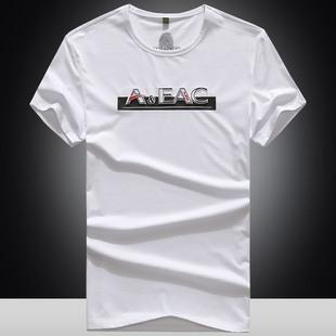 新款【100%纯棉】男士纯棉短袖T恤