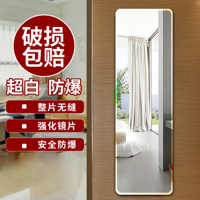 Floor mirror full body mirror women wear mirror wall hanging paste simple frame fitting lens bedroom wardrobe household wall