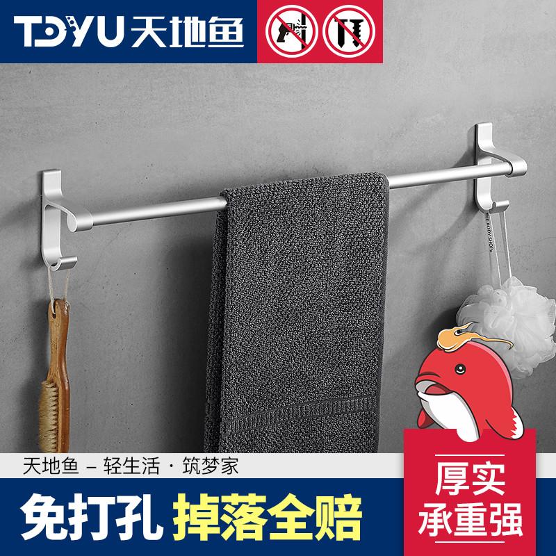 免打孔毛巾架挂架太空铝浴室架卫生间浴巾毛巾加长单杆双杆毛巾杆