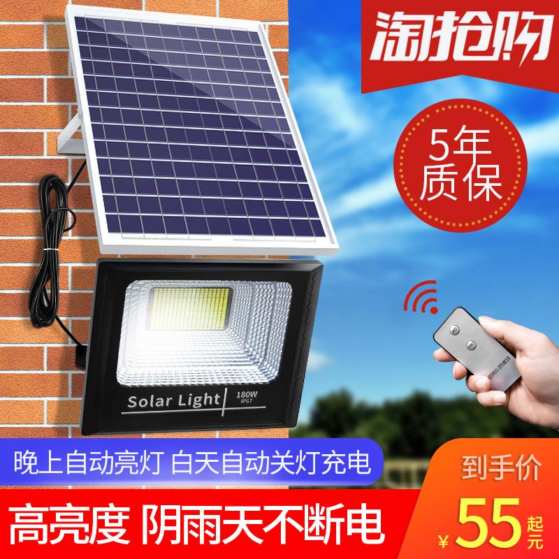 太阳能灯户外防水庭院新农村家用超亮大功率光伏充电室外照明路灯