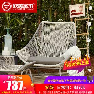 欧美圣木户外桌椅组合简约休闲沙发藤编椅创意阳台家具藤椅三件套