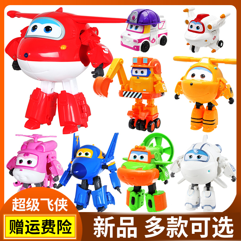 Super Flying man toys fifth season set full set of deformation robot large Le di King Kong Trumpet small Love 5 generation