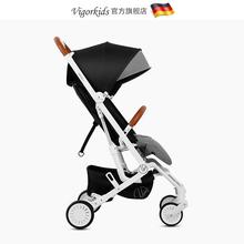 【德国viki】便携式可折叠婴儿推车