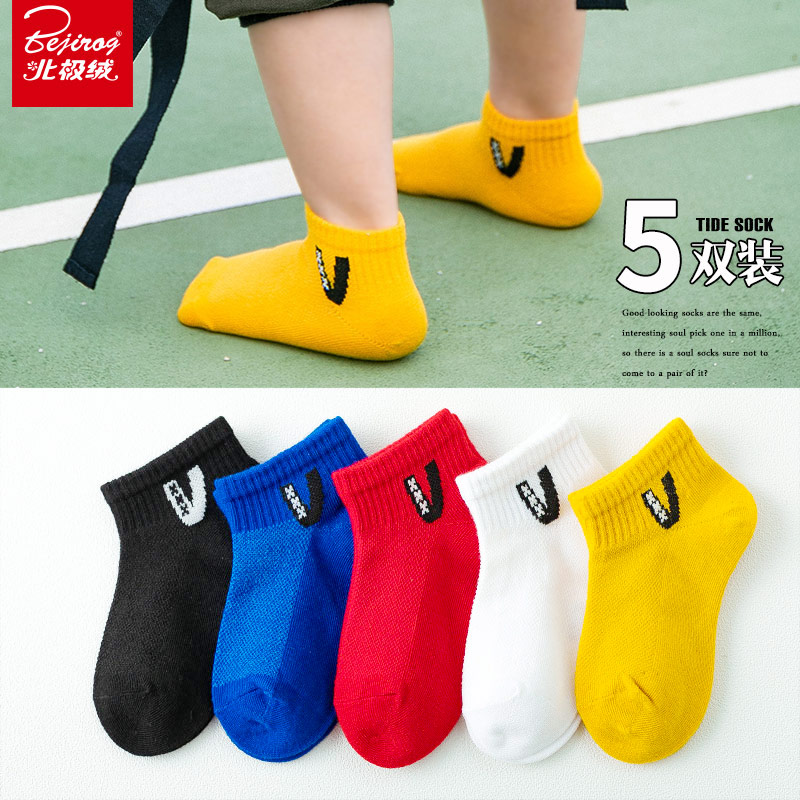BJ-040 CHILDREN'S TIDE SOCKS V WORD