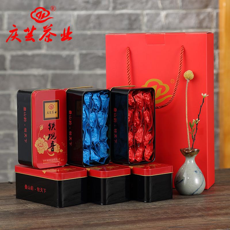 庆芸茶业 安溪铁观音茶叶 秋茶 清香型浓香型任选 新茶礼盒装600g