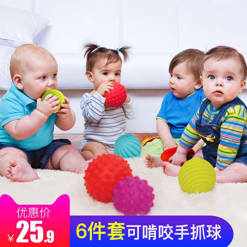 婴儿抚触球益智软胶手抓球触觉感知玩具新生宝宝训练按摩球0-1岁