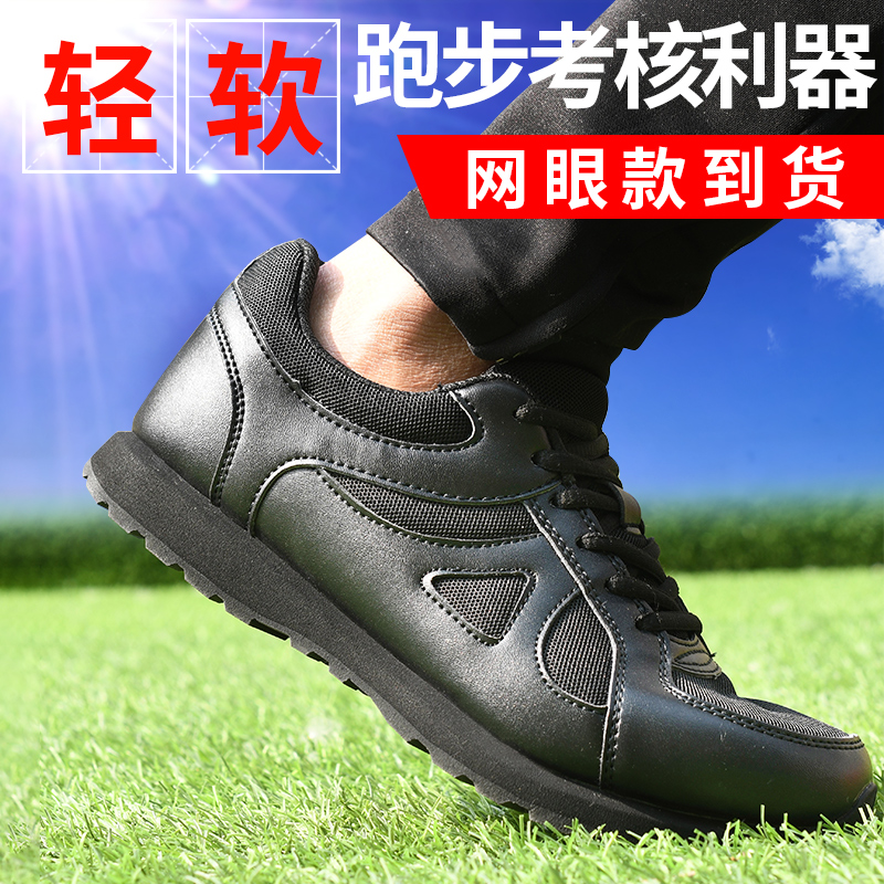 New training shoes male black military shoes genuine 07a ultra-light running training shoes winter wear-resistant fire-resistant rubber shoes