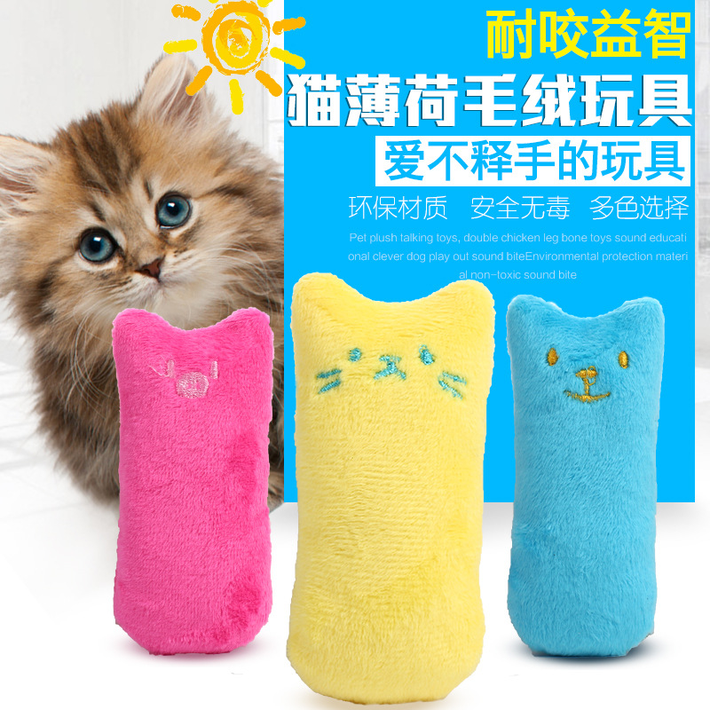 Funny Cat Toy Thumb Stick Teeth Grinding Claw Mint Toys Gr Pillow Supplies