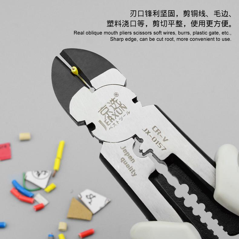 ☆☆☆斜口鉗8寸多功能鋼絲鉗老虎鉗子電工鉗壓線剝線斷線鉗鐵絲剪-DDM