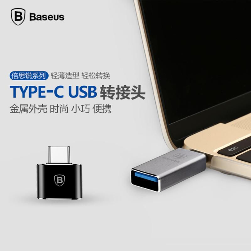 Apple Macbook Pro máy tính xách tay không khí mới Bộ chuyển đổi Type-C giao diện Mac12 Trạm nối USB 13 phụ kiện 15 Xiaomi 13.3 Huawei matebook vinh quang - Phụ kiện máy tính xách tay