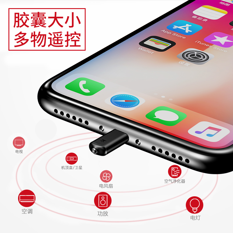 Mobile phone infrared transmitter multi-function remote control Wizard  accessories iphone Apple X remote control head XS smart 8 dust plug 7  Huawei