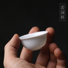Ruoshen Cup Chaozhou Chaoshan Kung Fu Small Tea Cup Reverse Cup Phoenix Tea Cup Tea Set High White Ceramic Small Mini