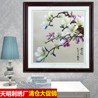 Su embroidery finished handmade embroidery embroidery piece Hanfu cloth magnolia living room bedroom porch decoration hanging painting Chinese style