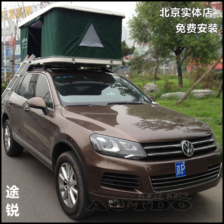 Hard top straight brace style tent roof tent car tent VW Touareg roof tent Touareg roof tent & USD 2510.36] Hard top straight brace style tent roof tent car tent ...
