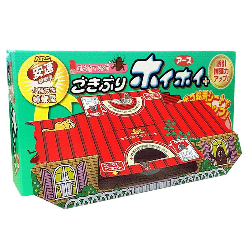 日本进口蟑螂屋捕捉器 家用强力灭蟑清 小强诱捕器 带诱饵5片装_英家券
