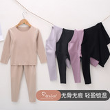 Children's velvet thermal underwear girls long-sleeved tops boys autumn clothes long-sleeved pants suits baby autumn and winter seamless pajamas