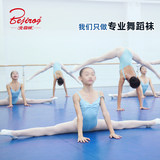 Children's dance socks girls dance special socks bottoming pantyhose thin stockings white dancing bottoming tights summer