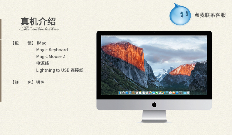macbook-air11-128_04.jpg