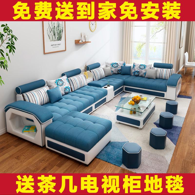 Ткань диван гостиная помощь современный простой 123 сочетание мебель установите экономического типа диван небольшой квартира один поле