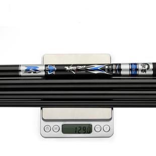 【霸将】新款6H超硬调台钓杆鲤鱼竿
