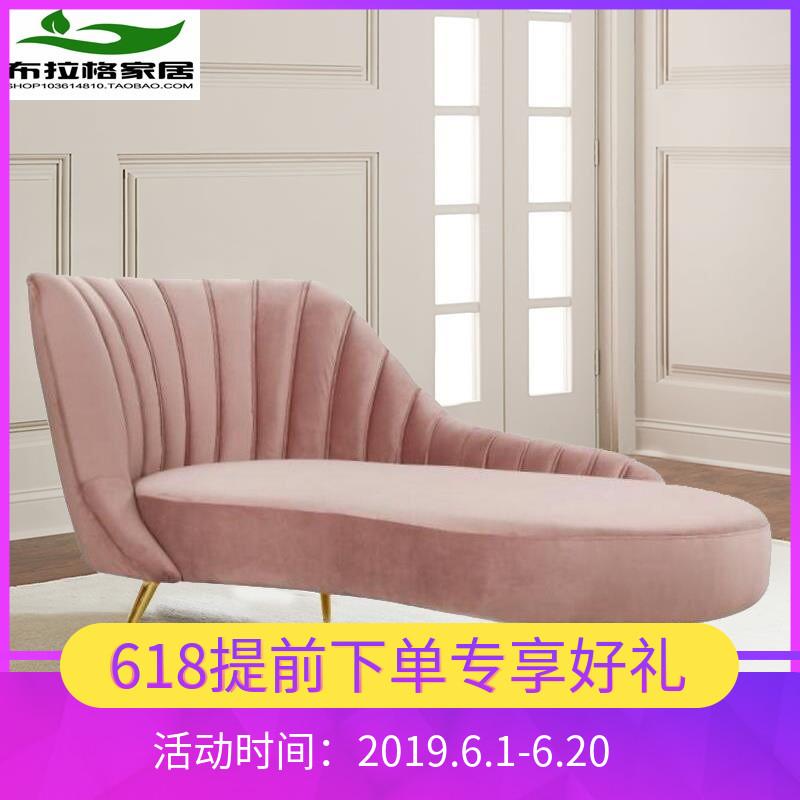 后现代丝绒轻奢不锈钢贵妃沙发民宿网红设计师粉色沙发北欧懒人椅