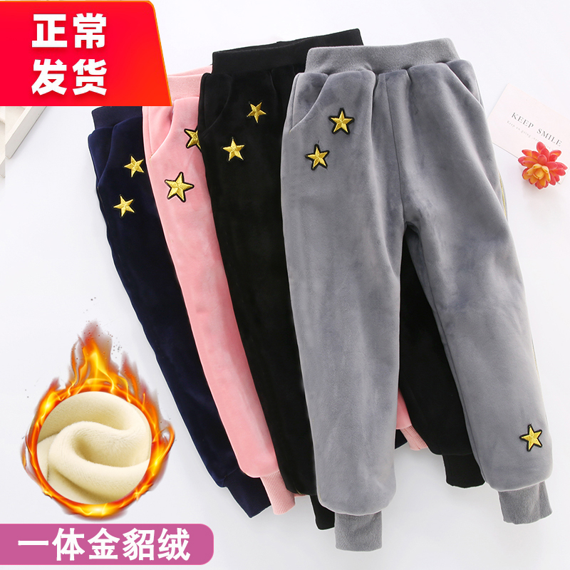 Girls cotton pants 2020 new autumn/winter children plus double-sided thick gold velvet outside wearing warm pants.