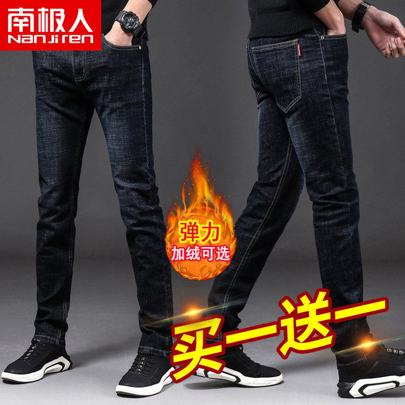 Antarctic autumn and winter stretch plus velvet thickened men's jeans casual feet pants trend Korean version Tide brand