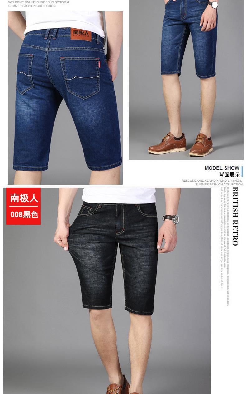 南极人 直筒牛仔短裤 2条 图11