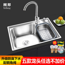 Kitchen 304 stainless steel sink single slot integrated pool thickened vegetable sink brushed sink home