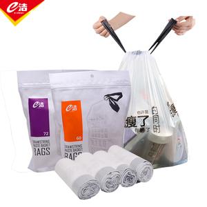 e洁自动收口垃圾袋加厚家用手提式一次性塑料袋解忧良品有提绳