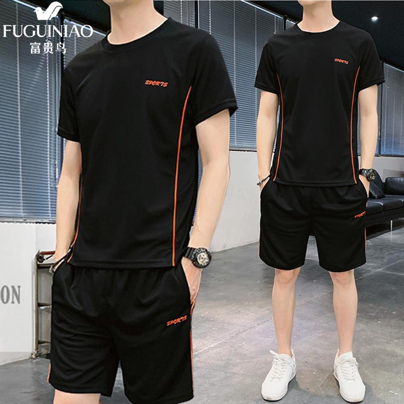 富贵鸟短袖t恤运动套装男夏季薄款速干短裤休闲两件套跑步健身衣