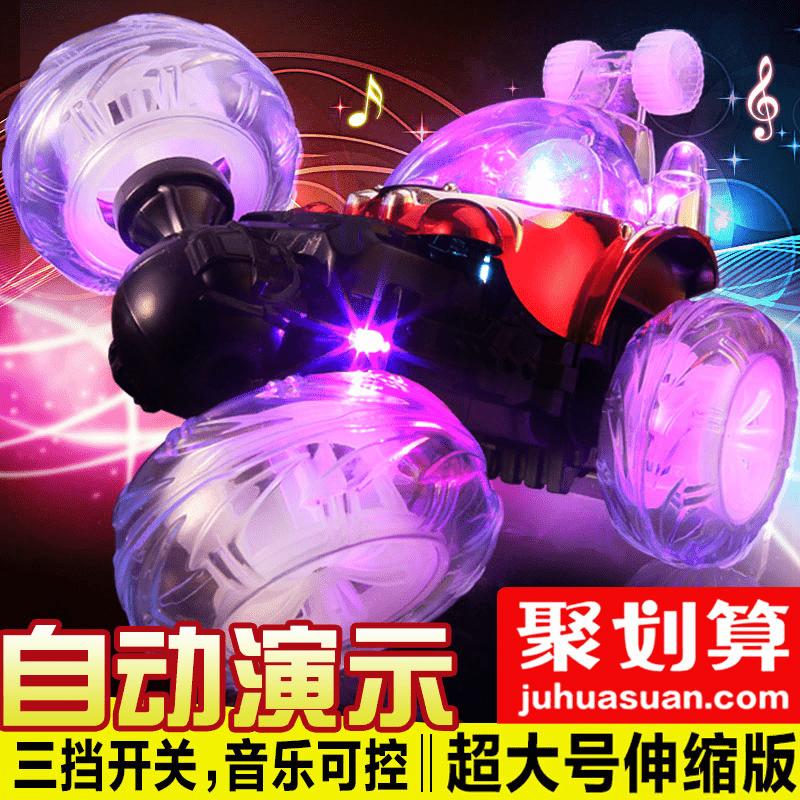 翻滚特技车儿童玩具男孩充电遥控越野汽车无线赛车耐摔翻斗车变形