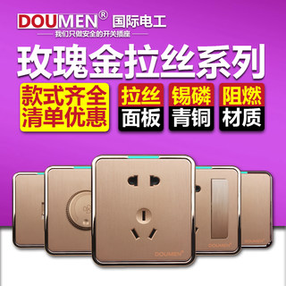 International Electrotechnical Champagne Gold Brushed Type 86 Concealed Switch Socket Package Two or Three Plug Five Hole Power Panel