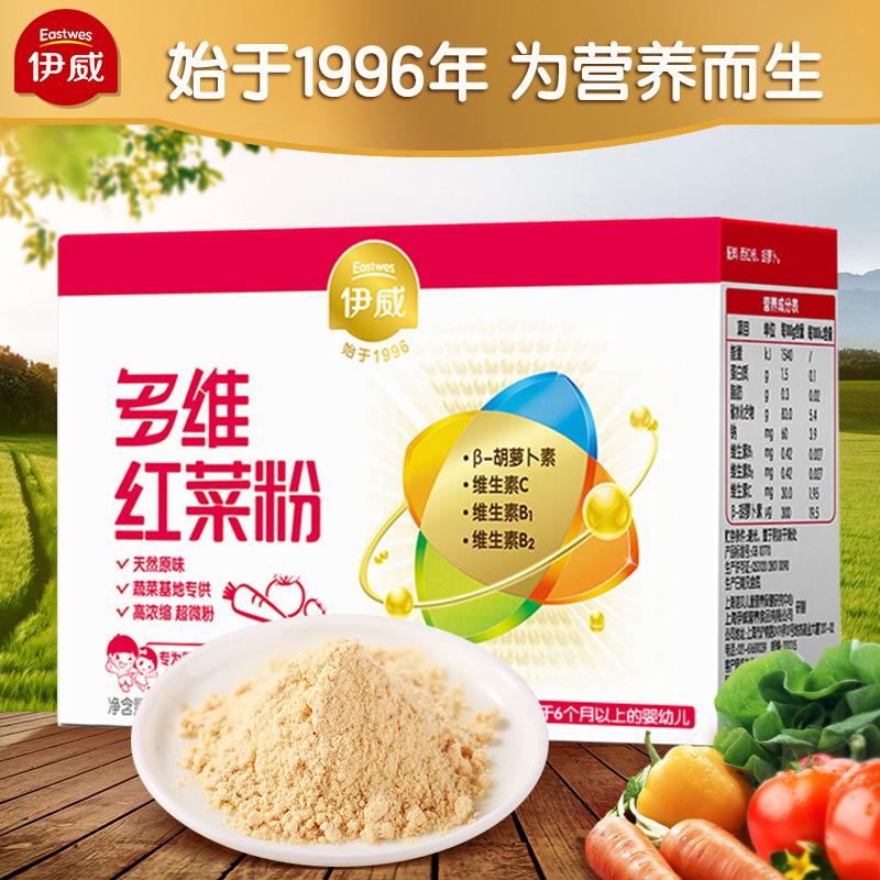 Yiweiduowei красный Овощной порошок детские Питательный растительный порошок детские детские Овощной порошок