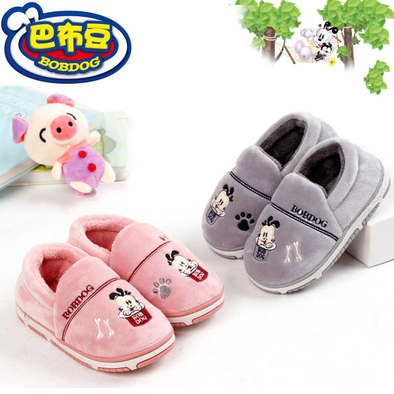 巴布豆儿童棉鞋包跟小孩男童女童防滑家居中大童软底宝宝棉拖鞋冬