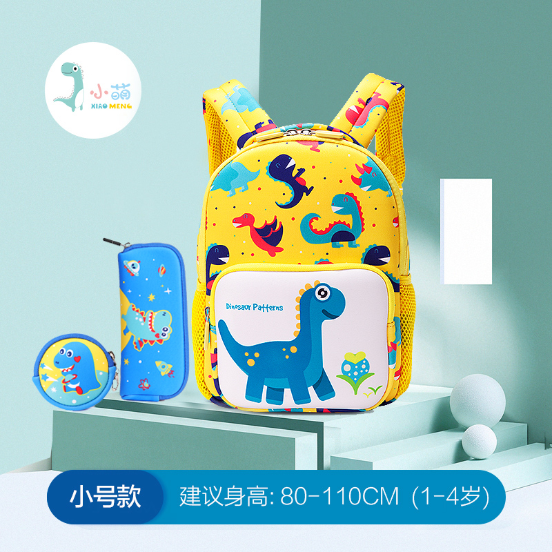 Small Dinosaur Yellow Pencil Case Set Height 80-110cm