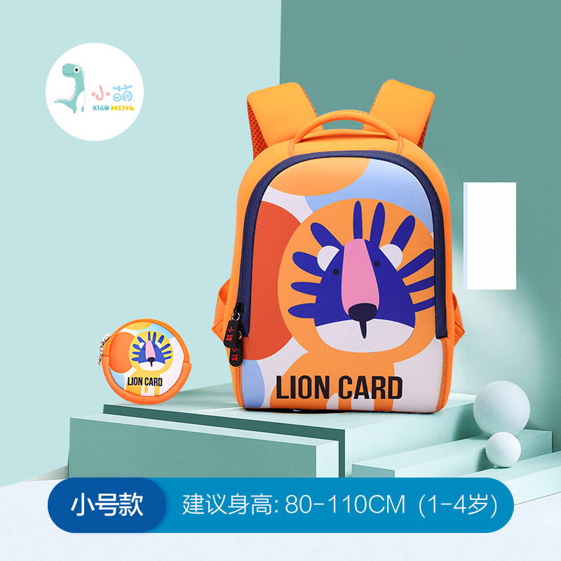 Orange Small Lion King To Send The Same Wallet