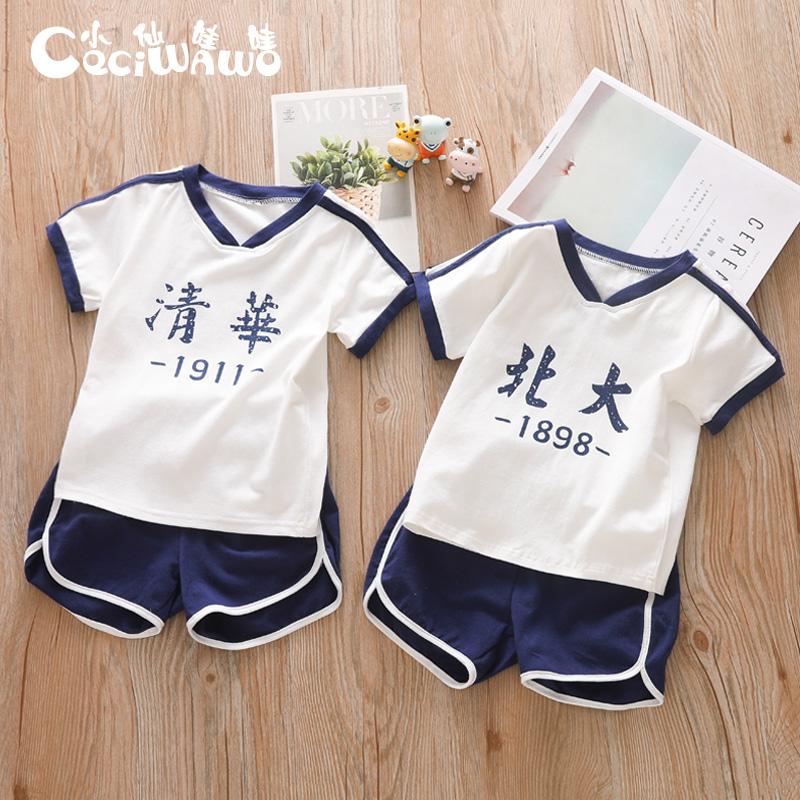 小仙短裤男女童短袖件套儿童清华宝宝北大套装夏季T恤童装两娃娃