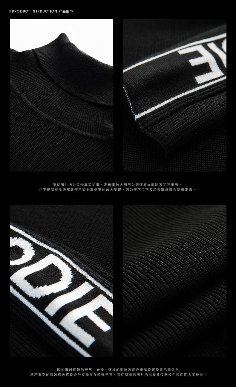 UOOHE mùa đông mới cao cổ áo len nam Hàn Quốc phiên bản của xu hướng cá tính jacquard thời trang thể thao nam áo len