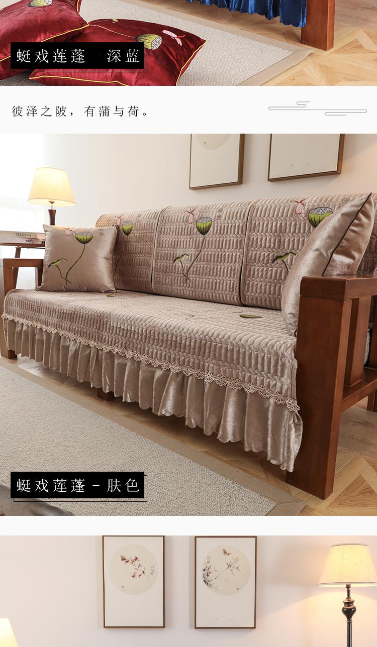 沙发套罩全包万能套四季通用新中式实木质布艺沙发垫带靠背沙发巾详细照片