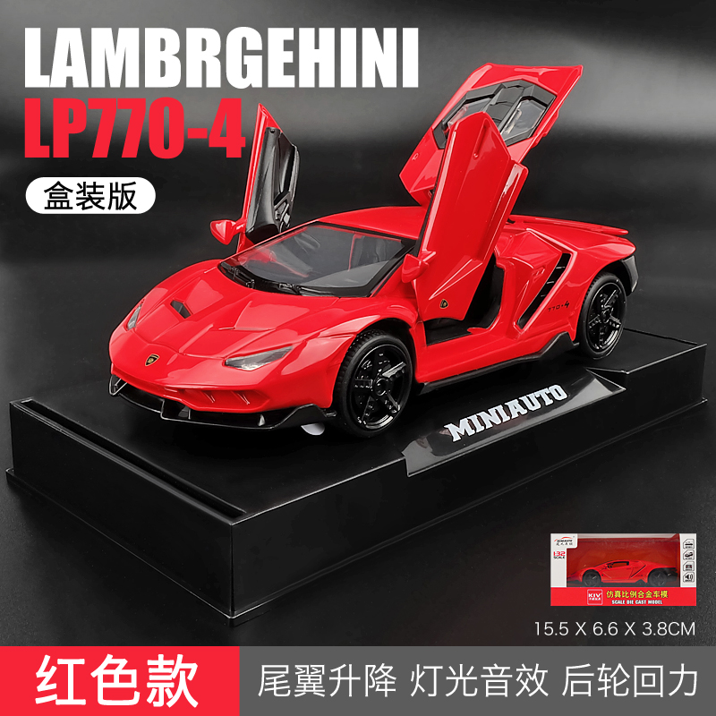 Rambo Lp770% 20 Red [base + Boxed] Tail Lift