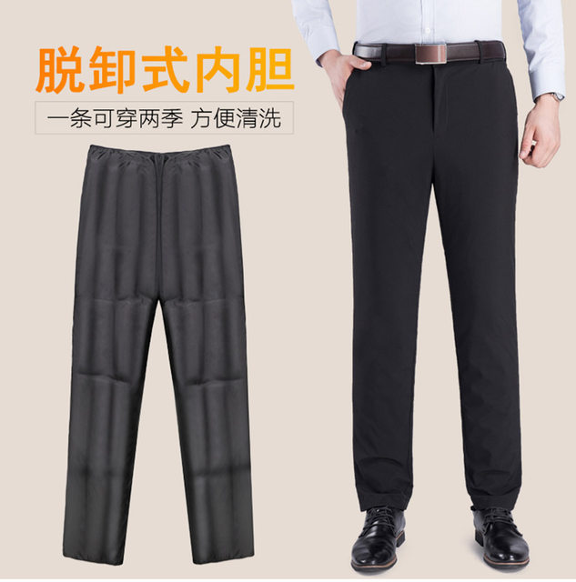 Down pants men's warm cotton trousers men's trousers detachable liner Slim middle-aged and elderly outer wear thickening father business thickening