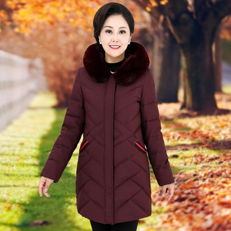 【森尔雅】中年羽绒服女妈妈装外套