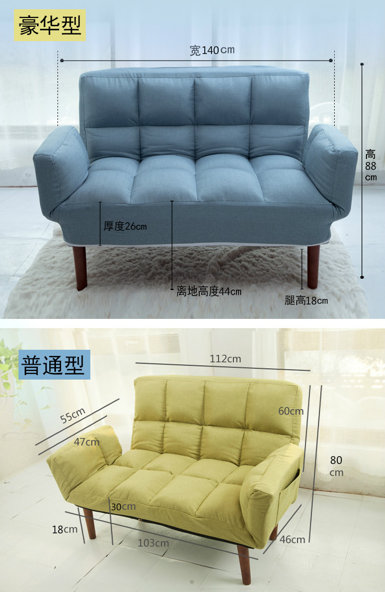 Creative Foldable And Washable Small Apartment Lazy Sofa Lounge Sofa Chair  Double Bedroom Multi Functional Sofa Bed